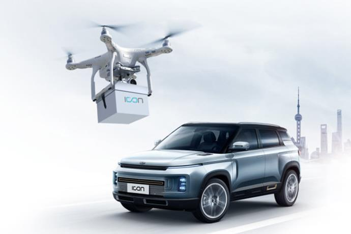 Chinese car manufacturer Geely, delivers new car keys by drone