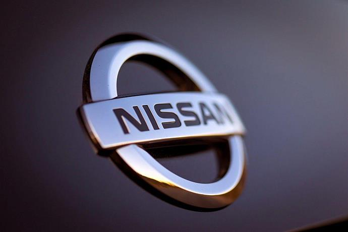Is that the Nissan new lego?