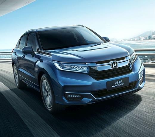 Honda 2020 Avancier gets facelift and upgrades